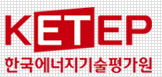 Korea Institute of Energy Technology Evaluation and Planning