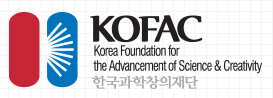 The Korea Foundation for the Advancement of Science and Creativity