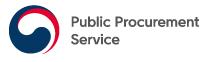 Public Procurement Service